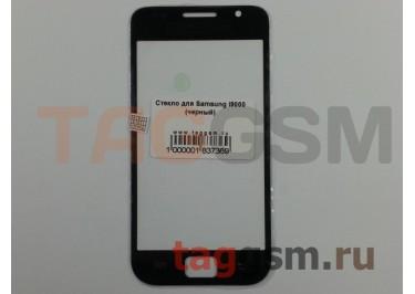 Стекло для Samsung i9000 (черный)