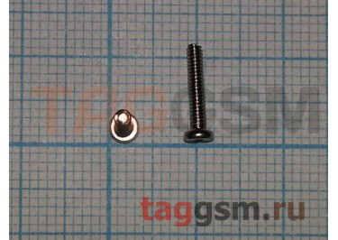 Винт для ноутбука 2,0х10-3,4 с цилиндрической головкой (комплект 10шт)