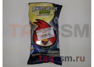 Салфетки влажные Angry Birds №20 д / мальчиков 20шт. (детские)