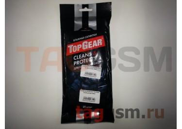 Салфетки влажные Top Gear № 25 д / кожи 25шт.