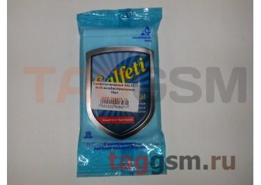 Салфетки влажные SALFETI №10 антибактериальные 10шт.