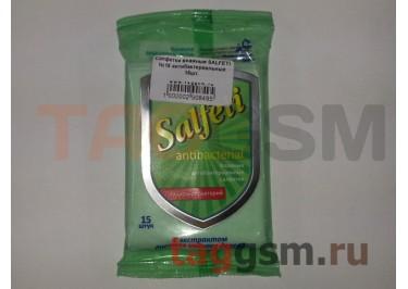 Салфетки влажные SALFETI №15 антибактериальные 15шт.