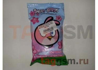 Салфетки влажные Angry Birds №20 д / девочек 20шт. (детские)