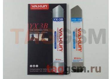Лопатка металлическая YAXUN YX-3B