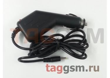 АЗУ для планшетных ПК и др.устройств 5V 2A (разъем 2,5х0.7 mini)