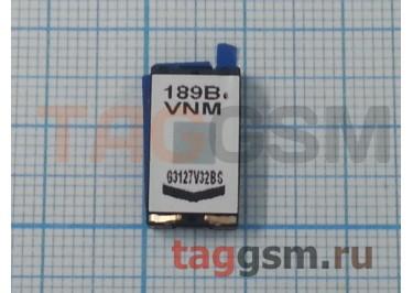 Звонок для HTC Desire S