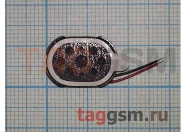 Звонок для Samsung E250 / E250D