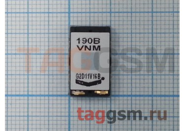 Звонок для HTC Desire 610