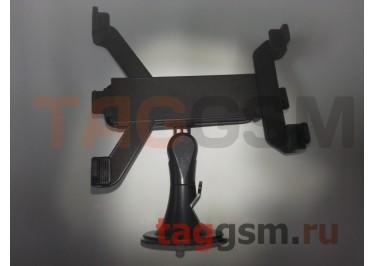 """Автомобильный держатель для PDA / GPS / TV DXP-026K  (для планшетов и навигаторов до 10"""")"""