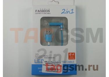USB для iPhone 6 / iPhone 5 / iPad4 / iPad Mini / iPod Nano / Micro USB, Led X-Cable