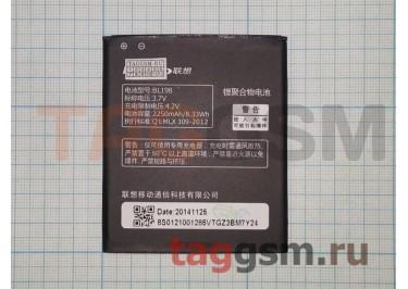 Акб для Lenovo A850 / A830 / K860 / S880 / S890 (BL198) 2250mAh (техпак), оригинал