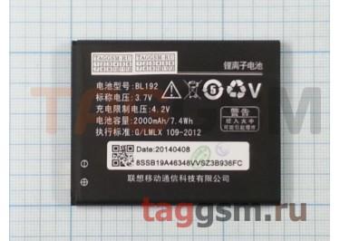 Акб для Lenovo A300 / A526 / A590 / A750 (BL192) 2000mAh (техпак), оригинал