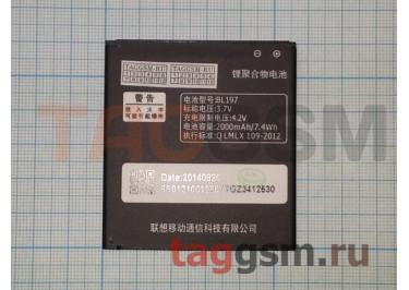 Акб для Lenovo A800 / S720 / A798 / S889 / S899 (BL197) 2000mAh (техпак), оригинал