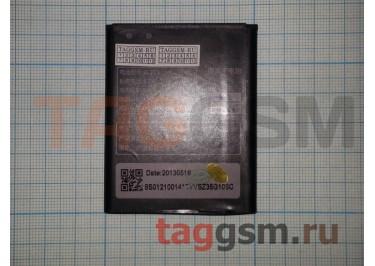 Акб для Lenovo MA388 / MA388A (BL213) 1900mAh (техпак), оригинал