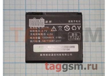 Акб для Lenovo A68E (BL176) 1300mAh (техпак), оригинал