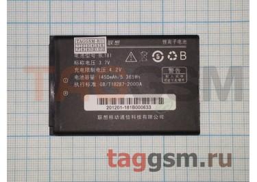 Акб для Lenovo A66T (BL181) 1450mAh (техпак), оригинал