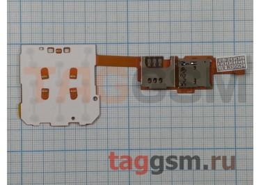 Мембрана для Nokia C3-01 + считыватель сим / карты памяти