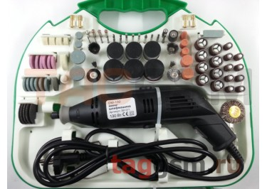 Гравер DM-130 + набор 210 предметов
