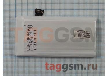 АКБ для Sony Xperia P LT22i (AGPB009-A001) (тех.упак), ориг