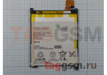 АКБ для Sony Xperia Z ULTRA C6616 / C6802 / C6843 / LT39h / XL39h (LIS1520ERPC) (тех.упак), ориг