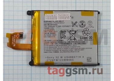 АКБ для Sony Xperia Z2 D6502 / D6503 (LIS1542ERPC / LIS1543ERPC) (тех.упак), ориг