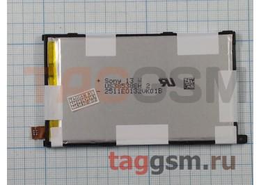 АКБ для Sony Xperia Z1 compact D5503 (LIS1529ERPC) (тех.упак), ориг