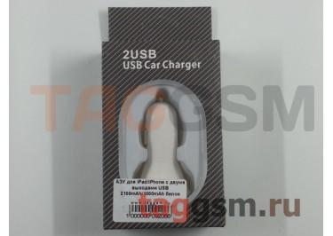 АЗУ для iPad / iPhone с двумя выходами USB 2100mAh / 1000mAh белое