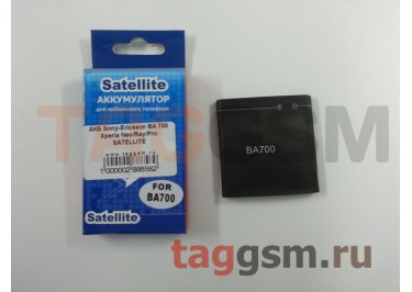 АКБ Sony-Ericsson BA700 MK16 / MT11 / ST18 / ST21 / ST23 / C1504 / C1505 / C1604 / C1605 Xperia E / NEO / RAY / PRO / MIRO / TIPO SATELLITE