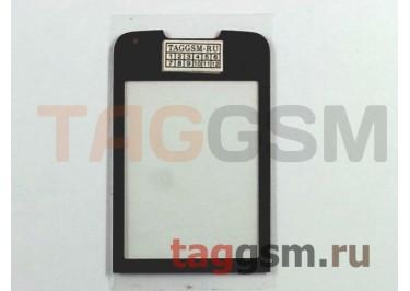 Стекло корпуса для Nokia 8800 Arte (коричневый)