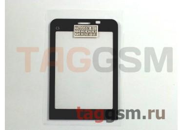 стекло корпуса Nokia C5-00 (черный) ориг