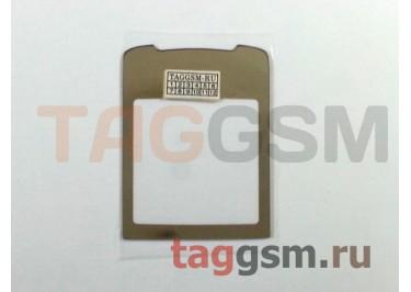 Стекло корпуса для Nokia 8800 sirocco (золото) ААА