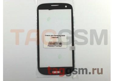 Cтекло для Samsung i9300 (черный)