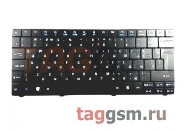 Клавиатура для ноутбука Acer One 751 / 752 / 753 / 1410 / 1810T / ZA5 / Ferrari One (черный)