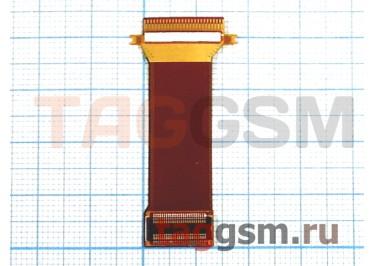 Шлейф для Samsung J600 / J600E