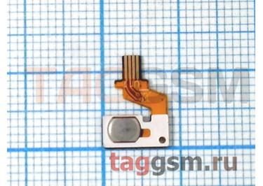 Шлейф для Asus TF300 + кнопка включения