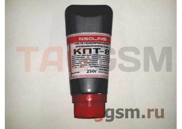 Паста теплопроводная КПТ-8 (тубофлакон 250г)