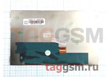 Дисплей для Lenovo A3000 (планшет)