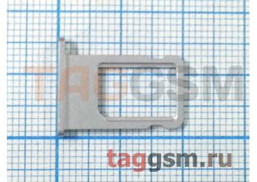 Держатель сим для iPhone 6 (серебро)