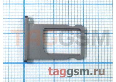 Держатель сим для iPhone 6 (серый)