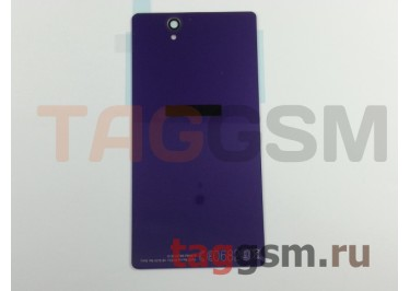 Задняя крышка для Sony Xperia Z (C6603 / L36h) (фиолетовый)