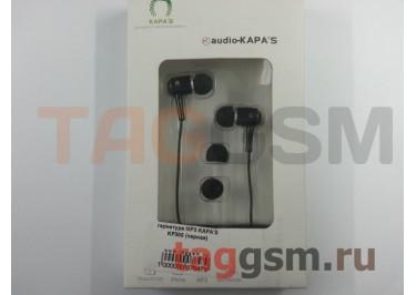 гарнитура MP3 KAPA'S  KP300 (черная)