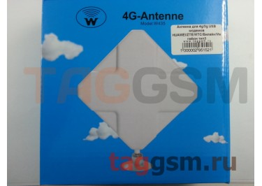 Антенна для 4g / 3g USB модемов HUAWEI / ZTE / МТС / Билайн / Мегафон тип3