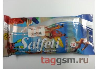 Салфетки влажные SALFETI №30 FAMILY 30шт.