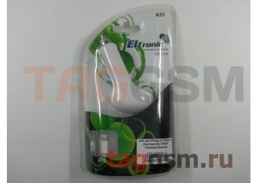 АЗУ для iPhone 5 2100mA в блистере (ELTRONIC Premium) блистер