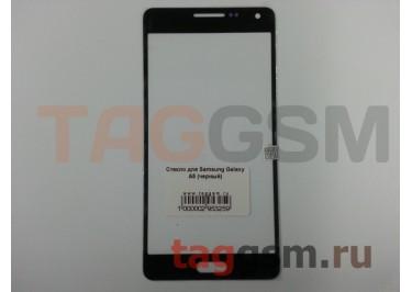 Стекло для Samsung Galaxy A5 (черный)