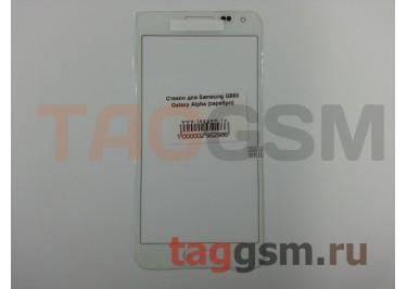 Стекло для Samsung G850 Galaxy Alpha (серебро)