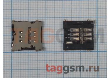 Считыватель SIM карты HTC One X / G23