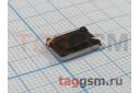 Динамик для Nokia 6233 / 6230 / 8800 / MotE365 / SiemC62 / Er230 / MotC650