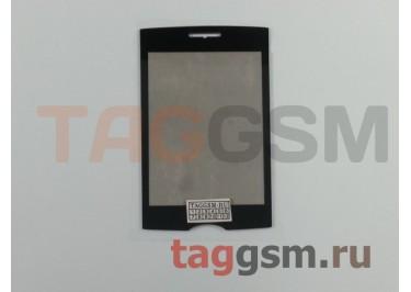 стекло корпуса Philips X503 (черный)
