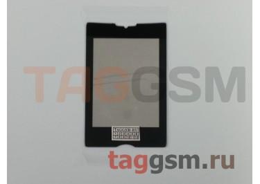 стекло корпуса Philips X513 (черный)